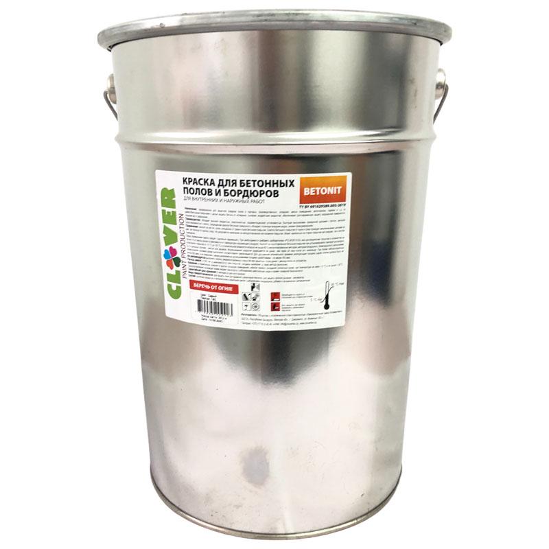 Купить в минске краску по бетону гидроизоляция пола бетона