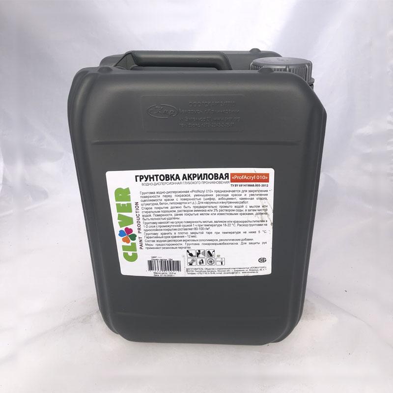 Грунтовка акриловая ProfAcryl010 Кловетекс